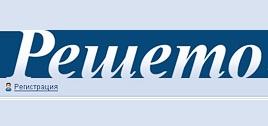 reshetomin