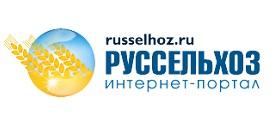 russelhozlogo
