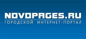 novopages_prevyu