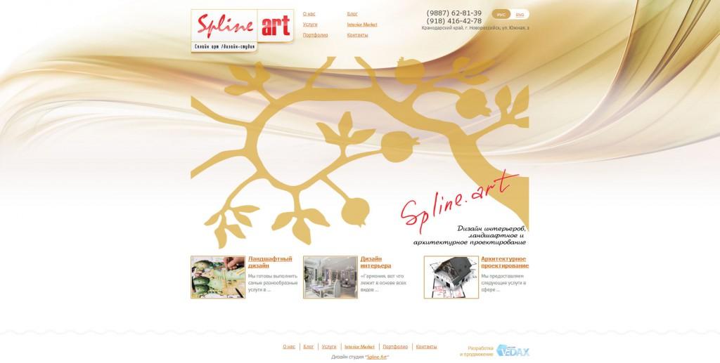 Spline-art