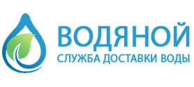 лого водяной
