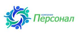 лого персонал