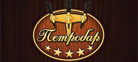 лого петробар