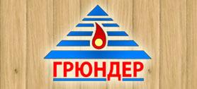 лого-грюндер